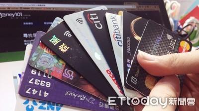 辦卡新手看這邊!解析「信用卡三大類」:突破話術花錢更開心