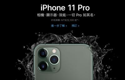 iPhone 11 Pro盒裝走黑色神祕風