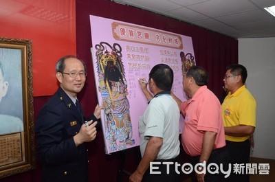 台南推優質宮廟行動公約報案電話銳減7成