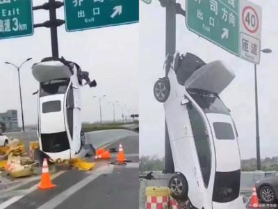 三寶駕駛突撞鋼柱 白車驚現完美平衡