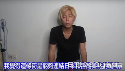 日本YouTuber北市街頭行乞 警關注