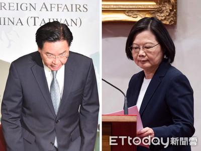 人民日報:民進黨當局應反躬自問