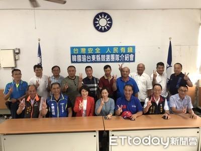 韓國瑜台東競選團隊出爐 饒慶鈴任總部主委