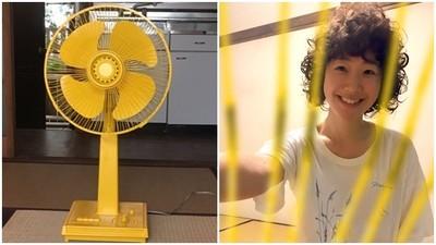 潛入《凪的新生活》那支「黃色電風扇」的推特帳號 碎念要把男角吹出門