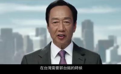 為什麼郭台銘最後決定退出2020大選?