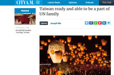 英媒登吳釗燮專文:UN應納入台灣