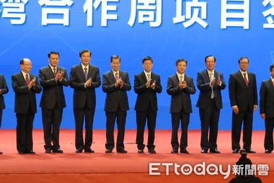 浙台簽約1418億 蕭萬長倡兩岸融合