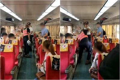 沒錢補票!背心男爆打列車長 再奪手機猛摔地