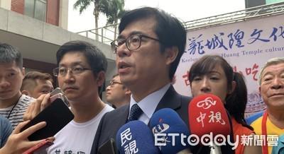 郭台銘不選2020 陳其邁籲加碼投資台灣:國民黨弊病難解