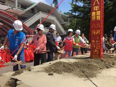 竹市2.4億重建成德高中新校舍