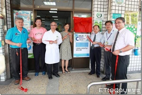 台南市巡迴醫療 歸仁C肝特別門診正式啟動