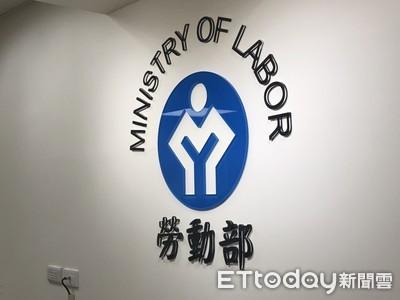 保障外送員安全 勞動部職安署公布「安全指引」要求業者落實
