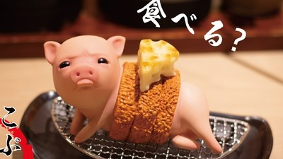 「怎麼可以吃豬豬!」盤上豬肉嘟嘴求饒:拜託不要吃我嘛