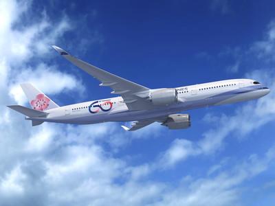 病毒嚇跑亞太航空業1800億商機 華航:鼓勵員工休假共體時艱