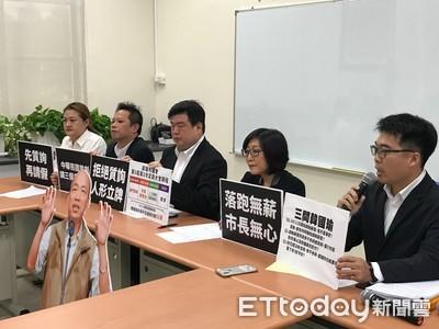 民進黨做「韓國瑜人形立牌」爆請3個月無薪假