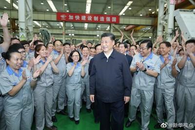 習近平:一定要把製造業搞上去!