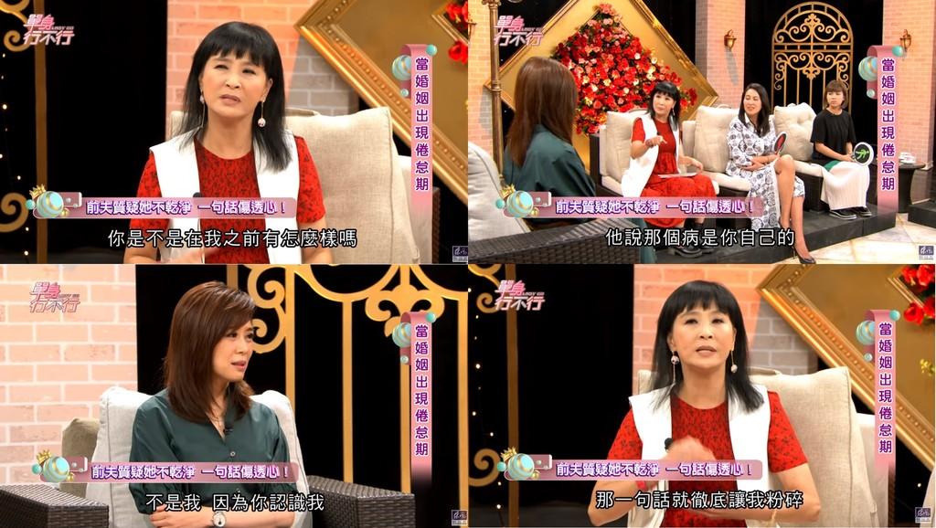 ▲馬妞和馮光榮曾有一段婚姻。(圖/翻攝自YouTube/東風衛視)