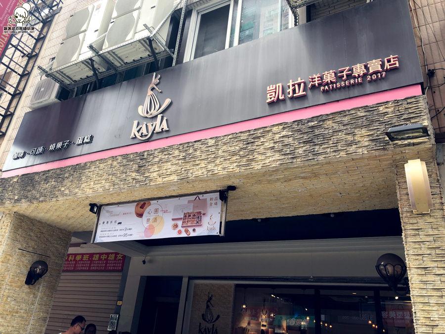 ▲▼凱拉Kayla洋菓子專賣店。(圖/跟著尼力吃喝玩樂&親子生活授權提供)
