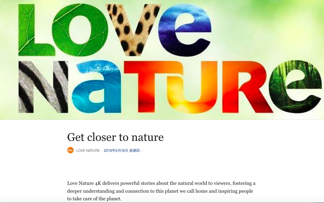 ▲▼《LOVE NATURE》4K自然紀實頻道(圖/翻攝LOVE NATURE FB)https://www.facebook.com/LoveNatureAsia/