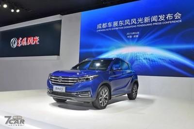 大陸車廠DFSK推「增程式電動車」