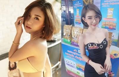 泰國深邃美女網紅陳屍公寓大廳