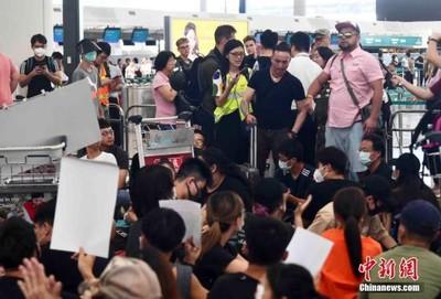 旅客數大減!香港航空下調7%航班數量