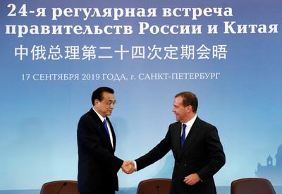 中俄總理會晤 李克強簽能源、科技合作文件