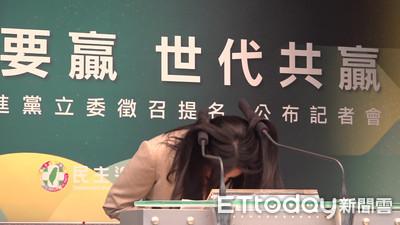 「頭」入參選爆紅 賴品妤:氣氣氣氣氣