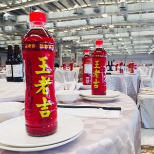 「王老吉」設宴300桌 「水蛙師」追辦桌錢200萬