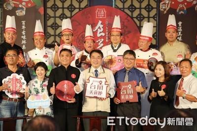 台南美食節廣邀總鋪師復刻經典台菜