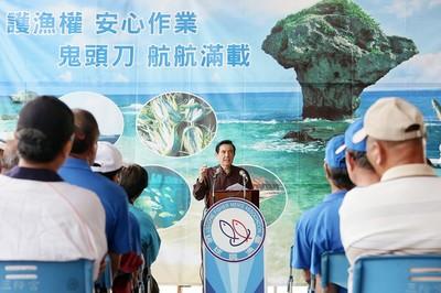 馬英九批蔡英文:維護漁權上表現像個政府