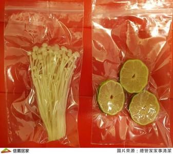 保鮮食物靠寶特瓶+夾鏈袋?專家教你簡易真空包DIY
