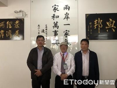 台灣豬老頭貴州打拼22年 帶動青年回鄉創業