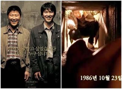 「華城連環殺人」4韓劇2電影都翻拍!