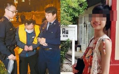 勒死長榮空姐妻伴屍3小時 狠夫判15年