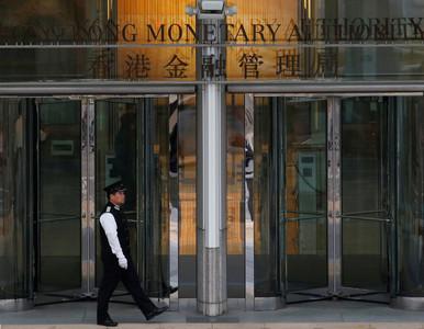 香港跟進Fed腳步降息1碼至2.25%
