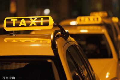 計程車司機報警:有人少給錢…掀網論戰