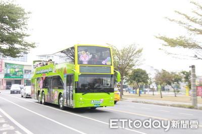 優化雙層巴士台南暖冬好遊賞