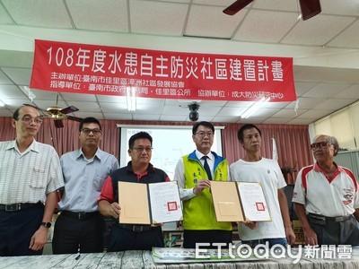 台南佳里區公私協力簽訂漳洲農機具支援協定