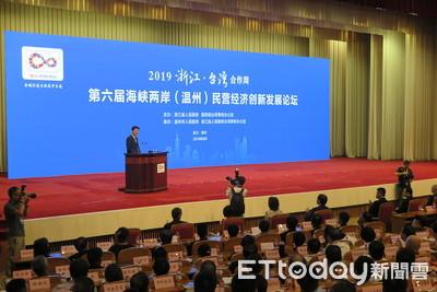 浙江推民營經濟 溫州邀台商參與