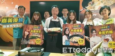 翁章梁化身大廚影音平台推農特產