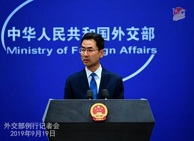 美力挺香港民主人權 陸外交部:是非不分!