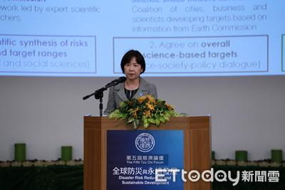 日教授籲 持續性環境變遷對減防災影響