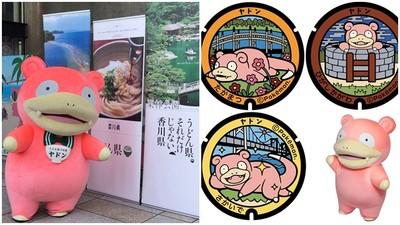 出發抓寶囉!日本香川設16款「呆呆獸人孔蓋」 超廢鯉魚王也來客串