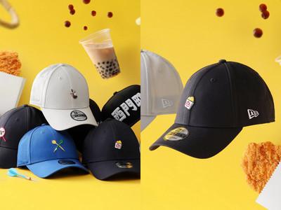 NEW ERA推出「夜市雞排珍奶帽」