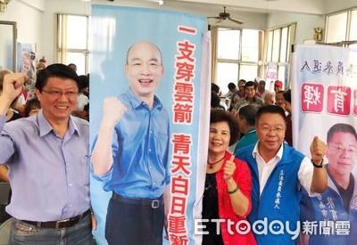韓國瑜、蔡育輝台南東山後援會成立
