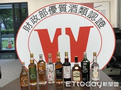 為國爭光! 烈酒競賽台灣5款摘金