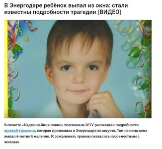 8歲童裸身從9樓跳下亡 父母竟急搬家