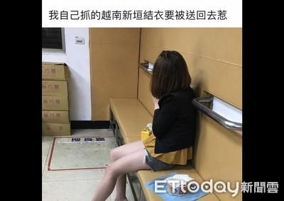 警煞到越南版新垣結衣 不捨貼文…要被送回去惹