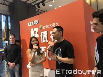 台灣大總座林之晨首次現身iPhone新機開賣 加碼送50個AirPods 2